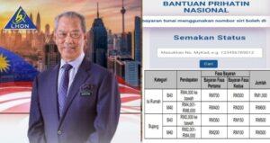Read more about the article Cara Memohon Bantuan Prihatin Nasional (BPN) 2.0